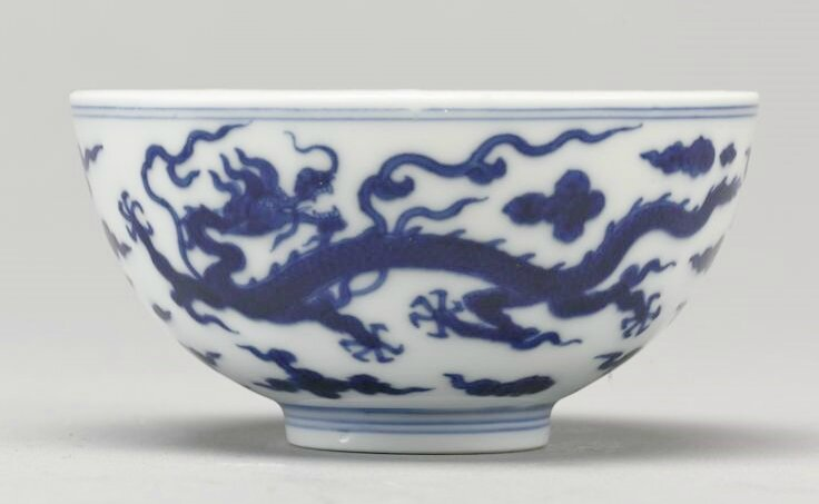 A blue and white 'dragon' bowl, Yongzheng mark and period