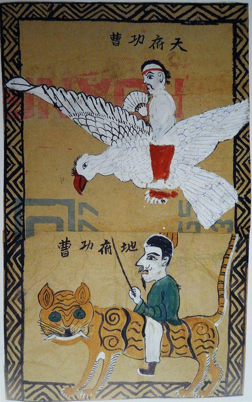 Mandarin Tigre, peinture dao, 19e s., Musée Ethno (Hanoi).