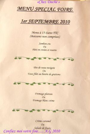 _IGP2557_menu