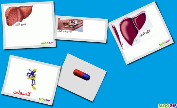 Bayer levitra coupons