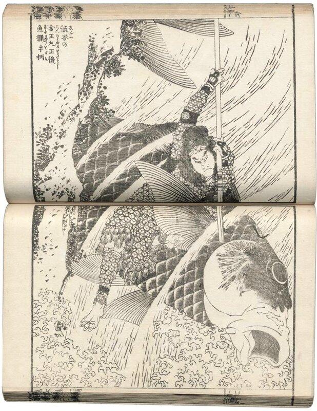Hokusai Pêche