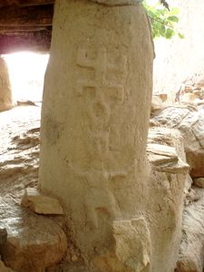 bas-relief du masque Kanaga
