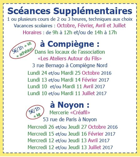 details-seances-supplementaires