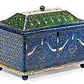 Italian, venice, early 16th century, casket