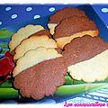 Sablés duo ou marbré vanille- chocolat