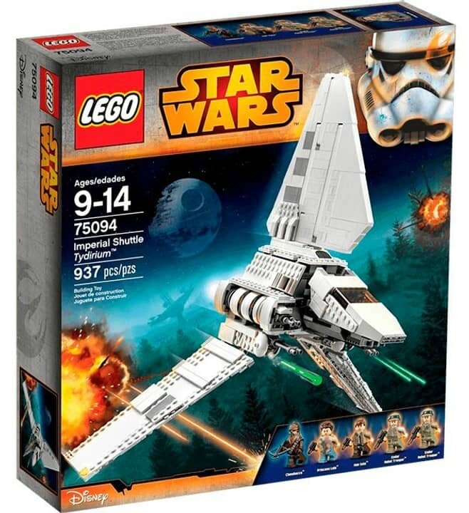 lego-star-wars-imperial-shuttle-tydirium-75094