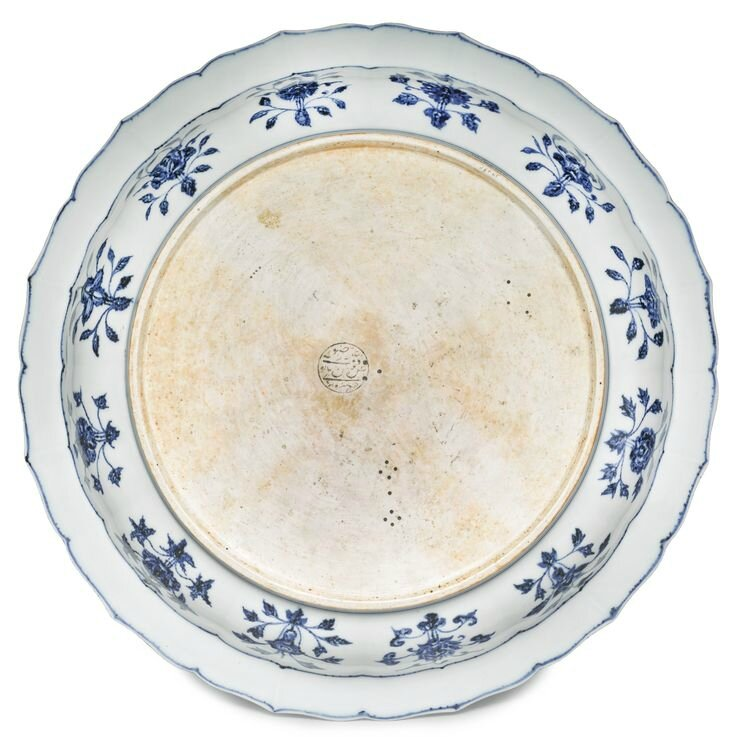 The Mahin Banu 'Grape' dish a magnificent and storied blue and white dish, Ming dynasty, Yongle period, circa 1420 3