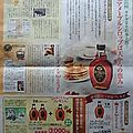 Big in japan: sirop d'érable