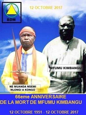 66ème ANNIVERSAIRE DE LA MORT DE MFUMU KIMBANGU 12 OCTOBRE 2016 - Copie