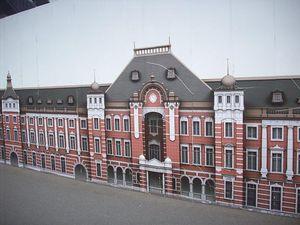 30_d_cembre___Mercredi__1__Tokyo_Station