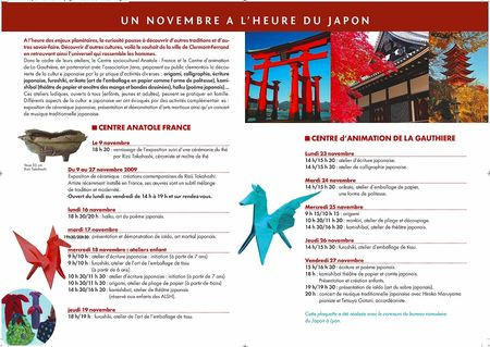 s_Journee_Japon_2