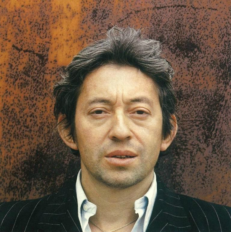 Vu de l 39 ext rieur serge gainsbourg rock fever for Gainsbourg vu de l exterieur