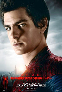 amazingspiderman_intlcharacterposter_parker_full