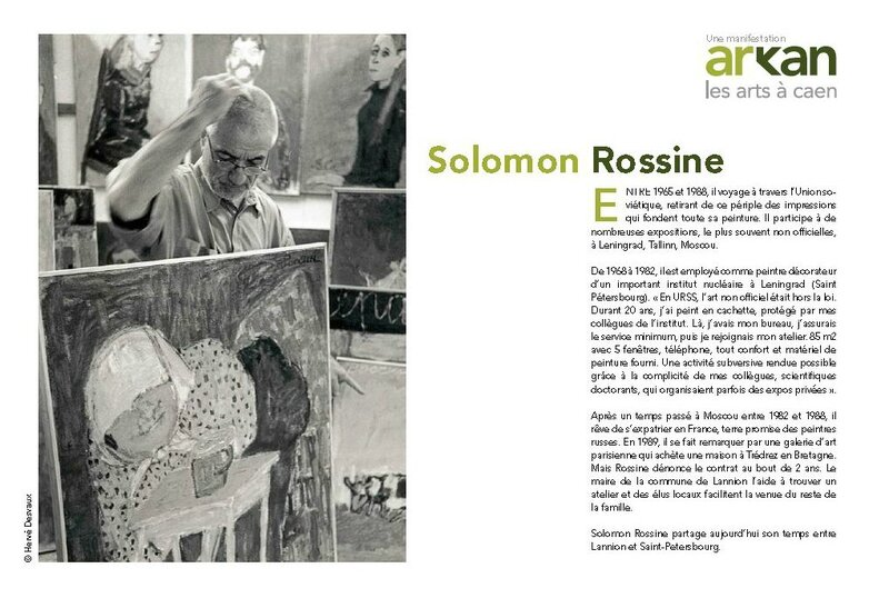 Solomon Rossine