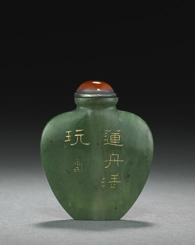 An inscribed spinach jade snuff bottle. Probably Imperial, Palace Workshops, Beijing. 1770-1800