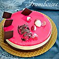 Entremets litchis, framboises biscuit madeleine
