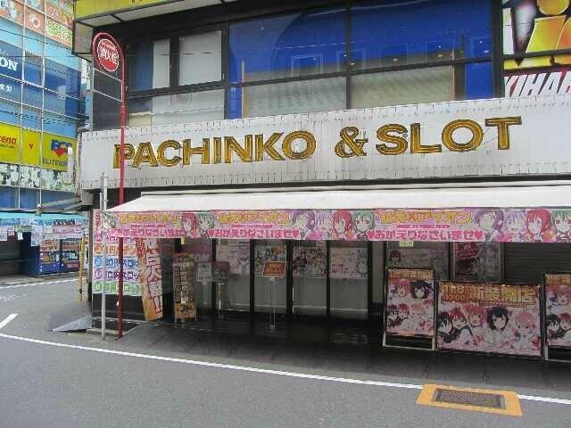 casino-pachinko
