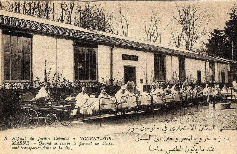 hôpital Jardin Colonial