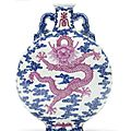 A magnificent large pink-enamelled blue and white moonflask, qianlong six-character sealmark and of the period (1736-1795)