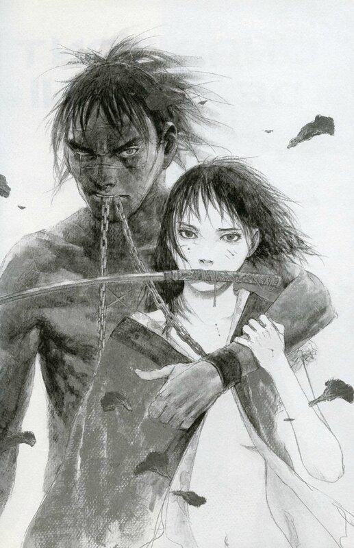 Canalblog Manga Habitant Infini Images023