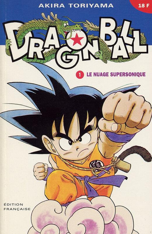 Canalblog Manga Dragonball 01 Edition VF