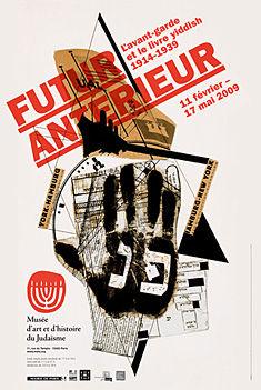 affiche_futur_anterieur