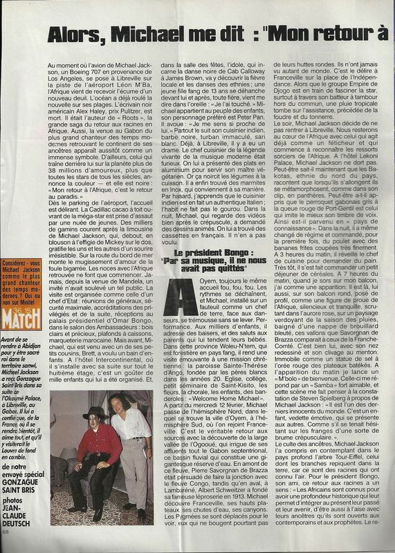 paris match0005