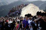 touristes chinois en Chine photo Reuters