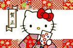 hello_kitty_1