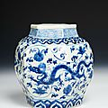 Chinese porcelain vase, zhengde mark but from the wanli (1573-1619) period, ming dynasty