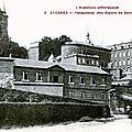 AVESNES-Vue du Pont des Dames