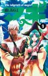 magi-the-labyrinth-of-magic-manga-volume-9-japonaise