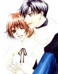 couple10