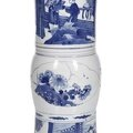 A blue and white scholar's porcelain vase, China, Kangxi period