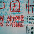 XXI typographie Chine