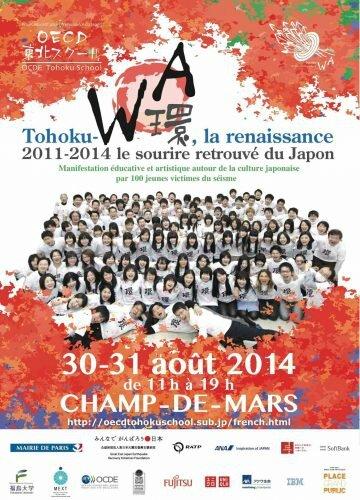 TOKOHU CHAMPS DE MARS