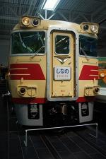 musse-du-train-nagoya-12
