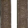 Vietnam. gia long (1802-20). silver 1-lang bar