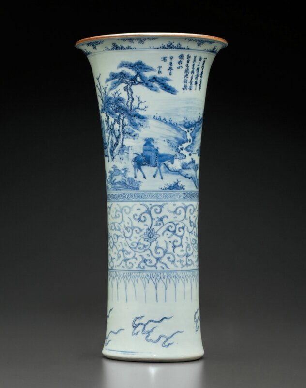 A rare blue and white dated gu-form vase, early Kangxi period, dated 1664