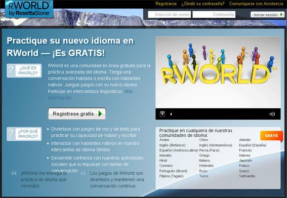 rWorld
