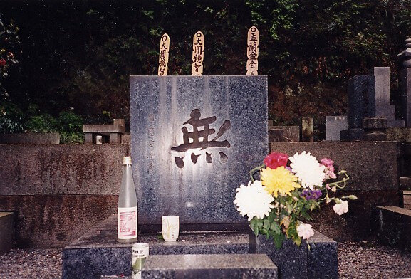 CanalBlog Cinema Ozu Mu Tombe01