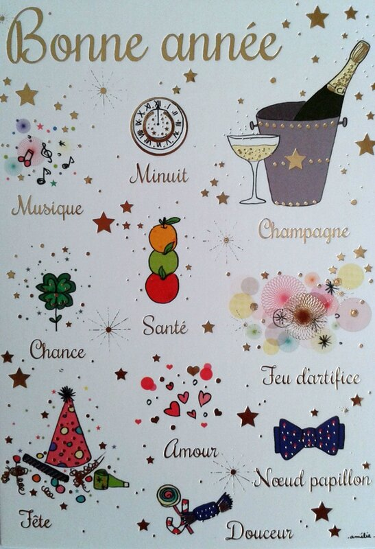 amelielaffaiteur_cartesdart_alphabet_bonneannee
