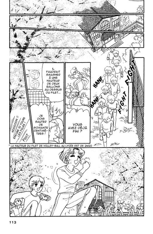 Canalblog Manga Attacker You VF13