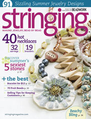 Summer_2010_Cover
