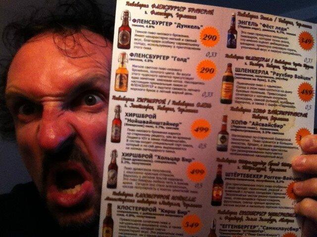Jénorme ne parvient pas à lire la carte des menus de l'hôtel, Kaliningrad (Russie)