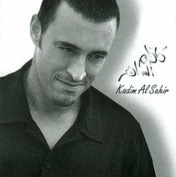 Kadim_Al_Saher