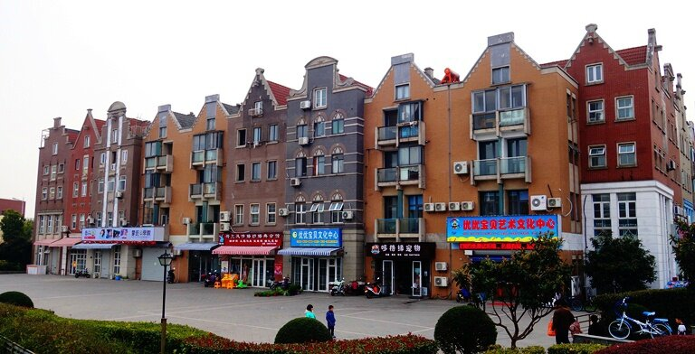 PUDONG - HOLLAND VILLAGE (Chine)