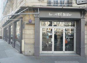 boutique_exterieur