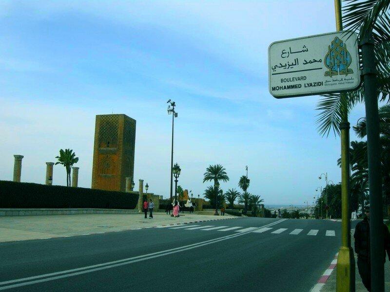 Tour Hassan Rabat ville