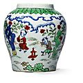 A very rare wucai 'Boys' jar, Jiajing six-character mark in underglaze blue and of the period (1522-1566)